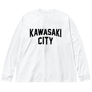 kawasaki CITY 川崎ファッション アイテム Big silhouette long sleeve T-shirts