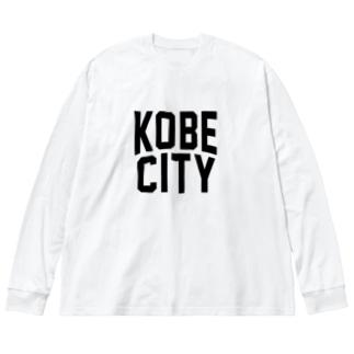 kobe CITY 神戸ファッション アイテム Big silhouette long sleeve T-shirts