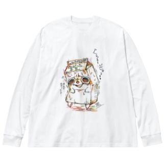 おいしかった牛乳 Big silhouette long sleeve T-shirts