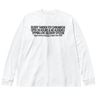 「シンプルタイトル」シリーズ Big Long Sleeve T-shirt