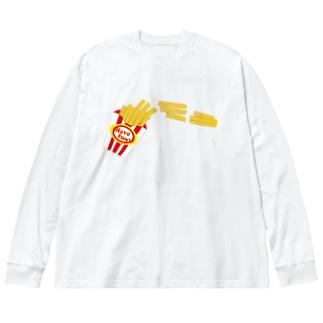 ポテト Big silhouette long sleeve T-shirts