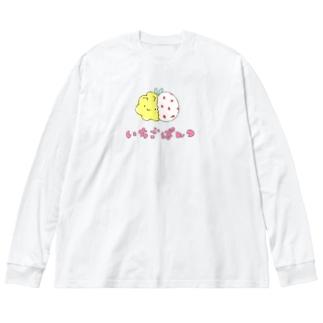 クマバチイチゴパンツ部 Big silhouette long sleeve T-shirts