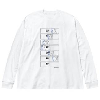 3Fから1Fまで降りる7コマ Big silhouette long sleeve T-shirts