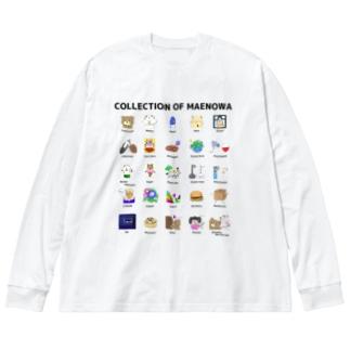 COLLECTION OF MAENOWA (黒字) Big silhouette long sleeve T-shirts