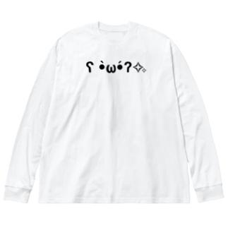 しゃきーん Big silhouette long sleeve T-shirts