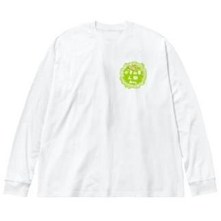 かすみ草人間 Big silhouette long sleeve T-shirts