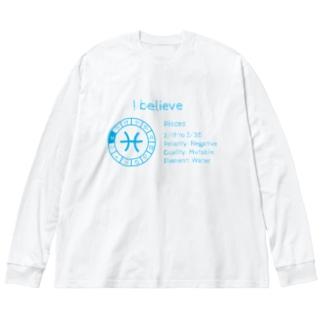 12星座【魚座】 Big silhouette long sleeve T-shirts