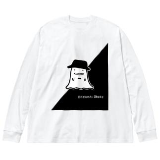おめかしオバケくん Big silhouette long sleeve T-shirts