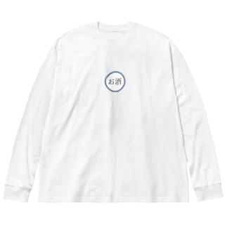 お酒 Big silhouette long sleeve T-shirts