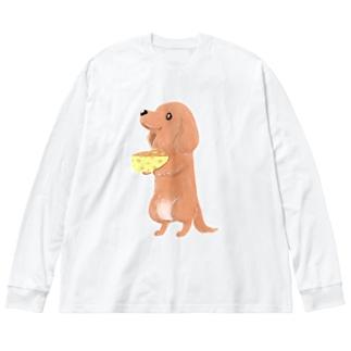 真希ナルセ(マキナル)のチーズとダックス Big silhouette long sleeve T-shirts