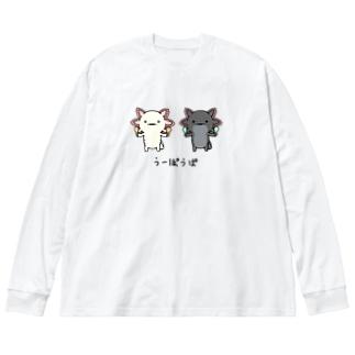 うーぱうぱ Big silhouette long sleeve T-shirts