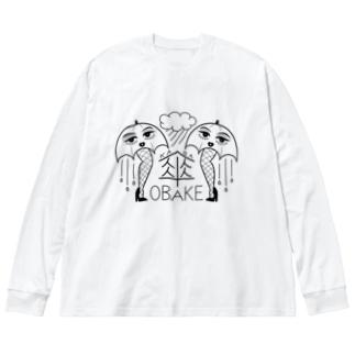 Makiko Kodamaのセクシー傘おばけ Big silhouette long sleeve T-shirts