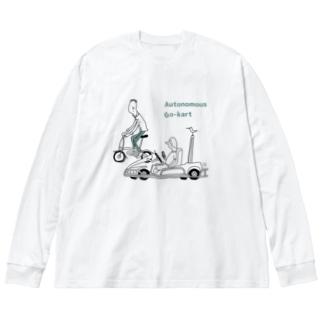 Autonomous Go-kart Big silhouette long sleeve T-shirts