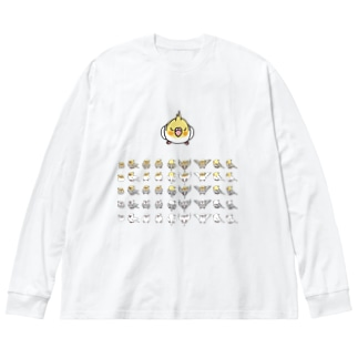 整列オカメインコ隊【まめるりはことり】 Big silhouette long sleeve T-shirts