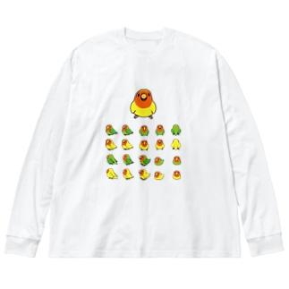 整列コザクラインコ隊【まめるりはことり】 Big silhouette long sleeve T-shirts