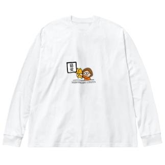 猫愛。 Big silhouette long sleeve T-shirts