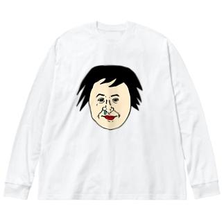 この世で一番ムカつく顔 Big silhouette long sleeve T-shirts