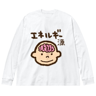 エネルギー源 Big silhouette long sleeve T-shirts
