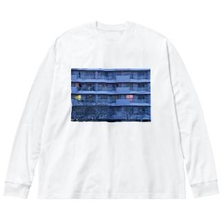 アパートの壁(夜) Big silhouette long sleeve T-shirts