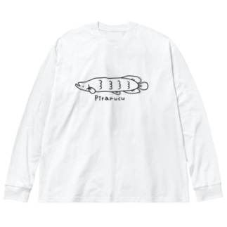 しゃくれピラルク Big silhouette long sleeve T-shirts