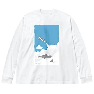 雲間のサメジェット〜さて、どのサメさんがいちばん大きい? Big silhouette long sleeve T-shirts