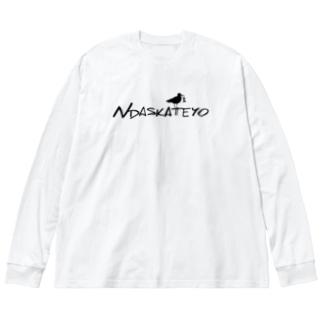 Sk8ersLoungeのNdaSkateYo Big silhouette long sleeve T-shirts