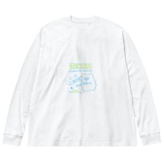 よなかのたまご Big silhouette long sleeve T-shirts
