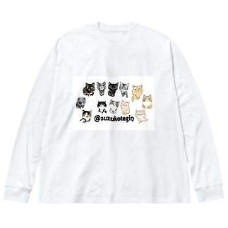 @suzukotegin ネコまにあ家前面プリントTシャツ Big silhouette long sleeve T-shirts