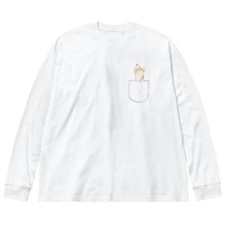 ポケットからひょっこり★きじ白猫のみるく Big silhouette long sleeve T-shirts