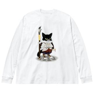 源平戯画 : 武蔵坊弁慶 Big silhouette long sleeve T-shirts