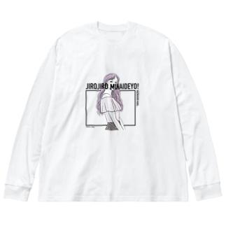 JIROJIRO MINAIDEYO! Big silhouette long sleeve T-shirts