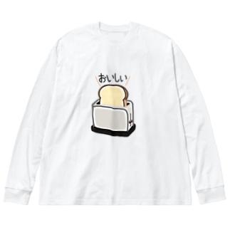 おいしく焼けた食パン Big silhouette long sleeve T-shirts