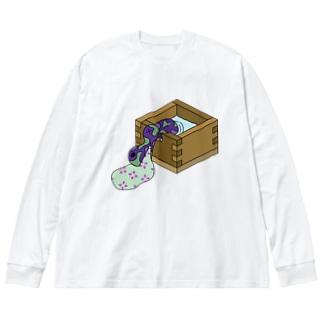 毒されサウルス色違い(日本酒の飲みすぎ) Big silhouette long sleeve T-shirts