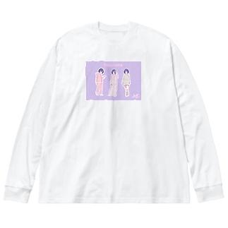 どれがすき? Big silhouette long sleeve T-shirts