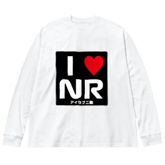 I♡NR(アイラブ二輪) Big silhouette long sleeve T-shirts