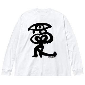 MOJIKARA_愛 Big silhouette long sleeve T-shirts