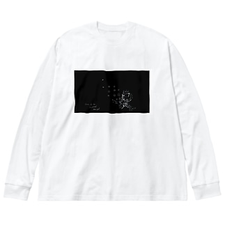 STAR black Big silhouette long sleeve T-shirts