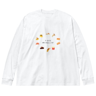 よく食べる子 Big silhouette long sleeve T-shirts