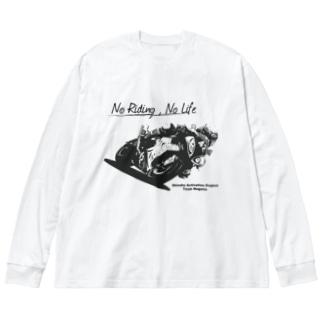 No Riding , No Life Big silhouette long sleeve T-shirts