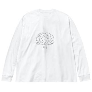 脳 Big silhouette long sleeve T-shirts