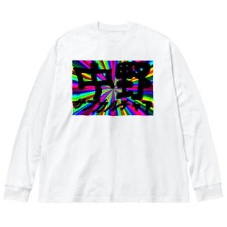 中野サブカルチャア(レインボウ) Big silhouette long sleeve T-shirts