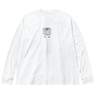 鯖缶 Big silhouette long sleeve T-shirts