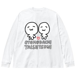 OTOMODACHI TAISETSUNI Big silhouette long sleeve T-shirts