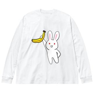 バナナうさぎ Big silhouette long sleeve T-shirts