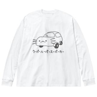 ウーパールーパースーパーカーツー Big silhouette long sleeve T-shirts