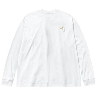 バナナうさぎ(ミニ) Big silhouette long sleeve T-shirts