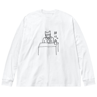 辞任にゃんこ Big silhouette long sleeve T-shirts