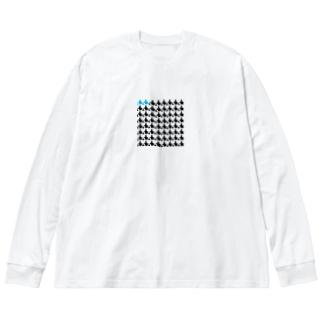 のっそりシャチ たくさん Big silhouette long sleeve T-shirts