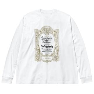 Pathétique Big Silhouette Long Sleeve T-Shirt