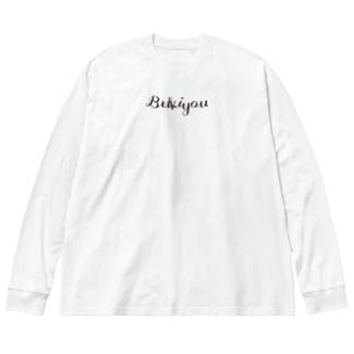 Bukiyou/娘・息子をディスりたい Big silhouette long sleeve T-shirts
